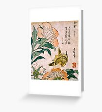 Hokusai Katsushika - Peony And Canary  Greeting Card