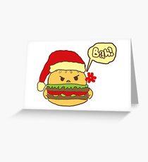 BAH Humburger Greeting Card