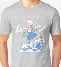 WISHIWASHI pinekid Unisex T-Shirt