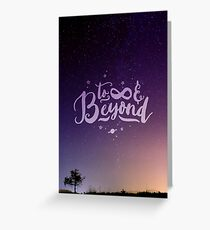 To Infinity and Beyond // Quote Toy Story Inspirational Greeting Card