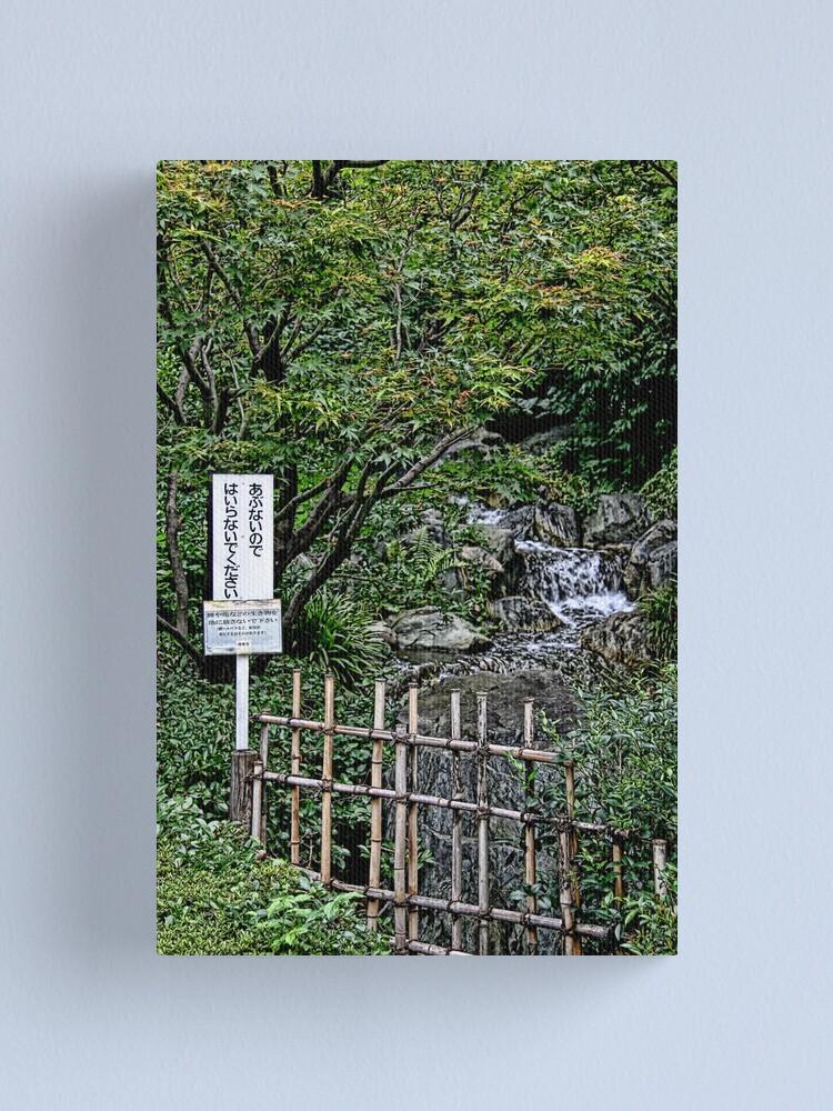 Alternate view of Japanese Garden Canvas Print