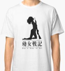 Youjo Senki - Degurechaff Tanya (Black Edition) Classic T-Shirt