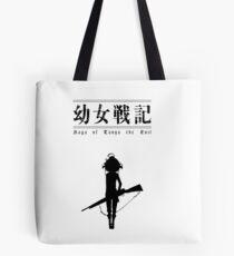 Youjo Senki - Degurechaff Tanya (Black Edition) Tote Bag
