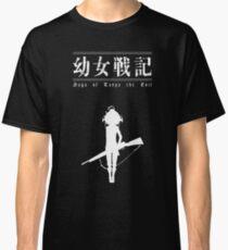 Youjo Senki - Degurechaff Tanya (White Edition) Classic T-Shirt