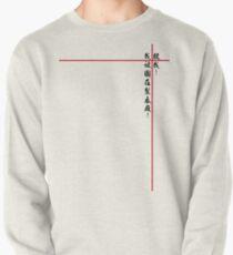Sweatshop Sweatshirts & Hoodies | Redbubble