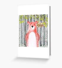 Bear- Woodland Friends- Watercolor Illustration Greeting Card