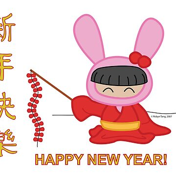 Happy Chinese New Year by rawbun
