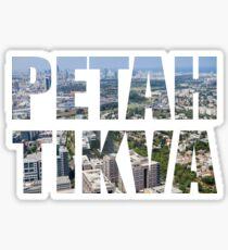 Petah Tikva Sticker