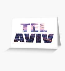 Tel Aviv Greeting Card