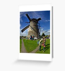 A Kinderdijk Windmill  Greeting Card