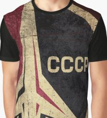 CCCP Rocket Emblem  Graphic T-Shirt