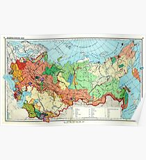 Soviet Poster - Ethnic Map of the USSR (1941) Poster
