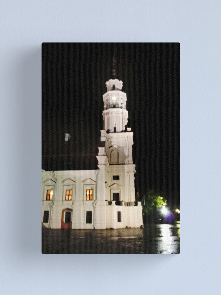 Alternate view of The Old Town in the Kaunas Canvas Print
