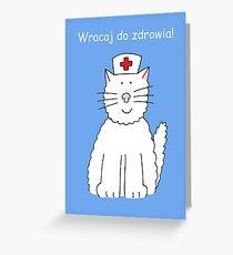 Polish Get Well Soon Greeting Card