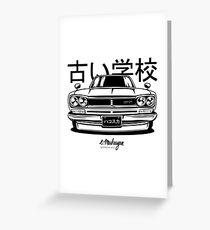 Nissan KPGC10 Skyline 2000 GT-R Greeting Card