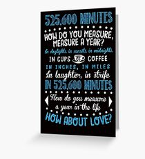 Measure greeting cards redbubble how do you measure a year in life greeting card m4hsunfo