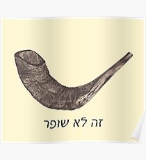 This is Not a Shofar Poster