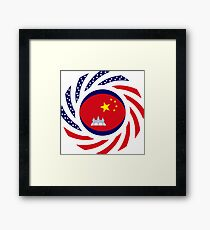Chinese/Cambodian American Multinational Patriot Flag Series Framed Print