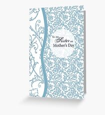 Sister Mother's Day Blue Pattern Greeting Card