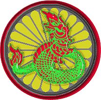 MyanmarDragon by dragon103