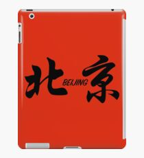 Chinese characters of Beijing iPad Case/Skin