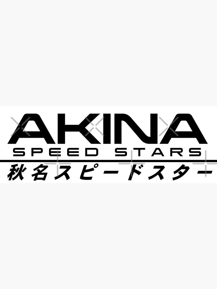 INITIAL D - AKINA SPEED STARS by skanuj