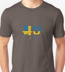 Spreading Joy from Sweden T-Shirt