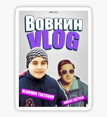 Vovkin VLOG : MOVIES (original cover) Sticker