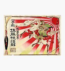 Japanese Print: Samurai Warrior Photographic Print