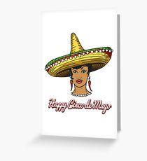 Happy Cinco de Mayo  Greeting Card