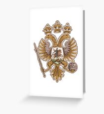 Russia Coat of Arms Greeting Card