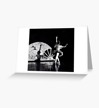 Shadow Dancing (B&W) Greeting Card