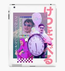 Filthy Frank 420 iPad Case/Skin