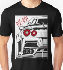 GTR Fragment Slim Fit T-Shirt