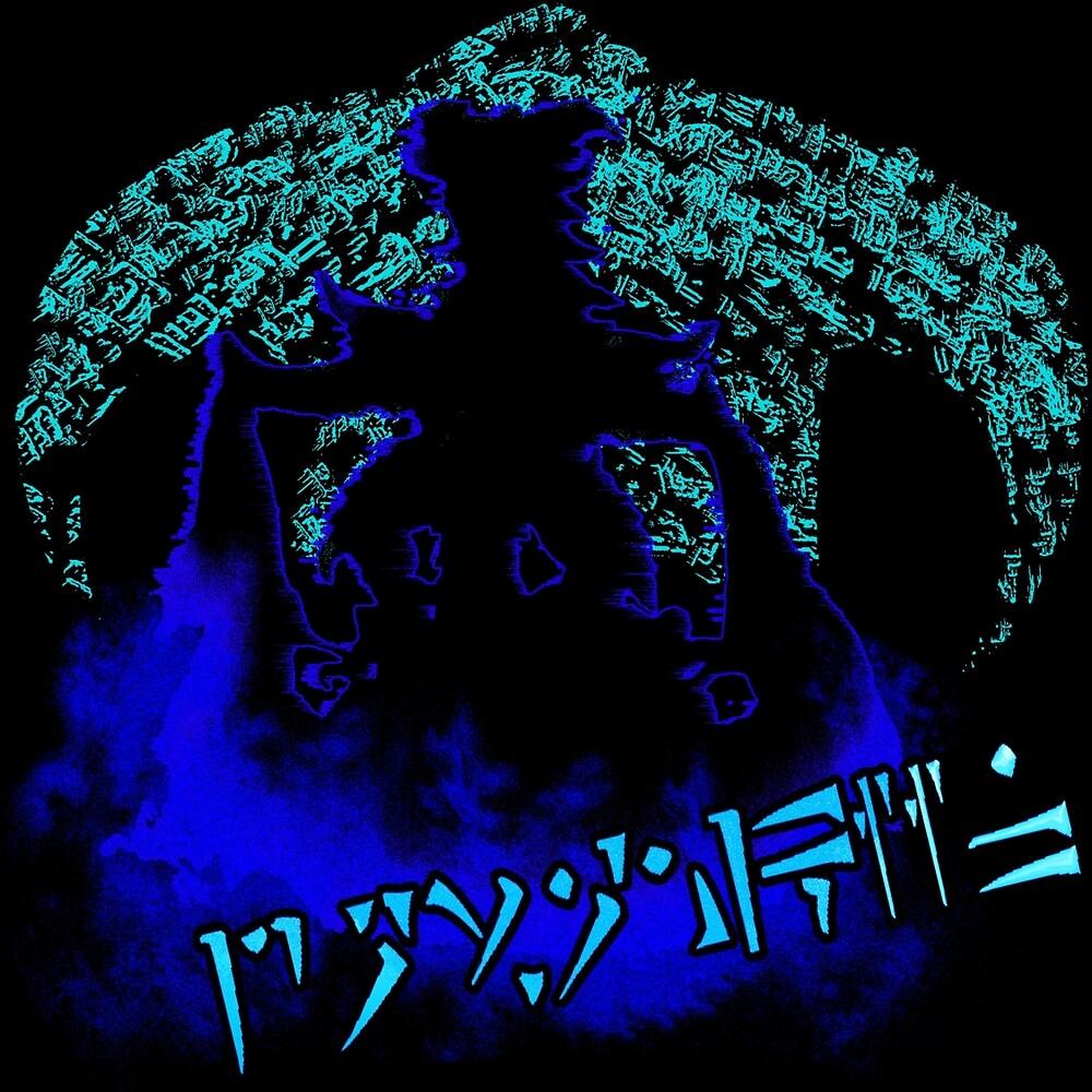 dovahkiin by Lightning94
