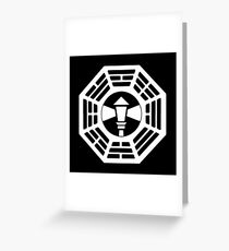 Dharma Initiative Logo (Lost TV Show) Greeting Card