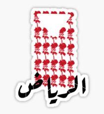 Riyadh Sticker Sticker