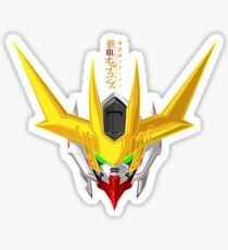 Barbatos Lupus Rex Sticker