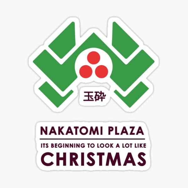 Nakitomi Plaza, Christmas Movie Die Hard Sticker