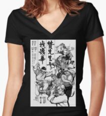 Warriors Two Women's Fitted V-Neck T-Shirt