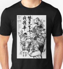 Warriors Two T-Shirt