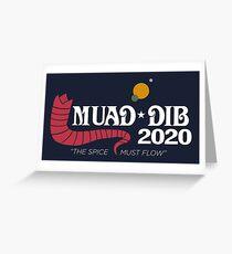 Dune Muad'Dib 2020 Greeting Card