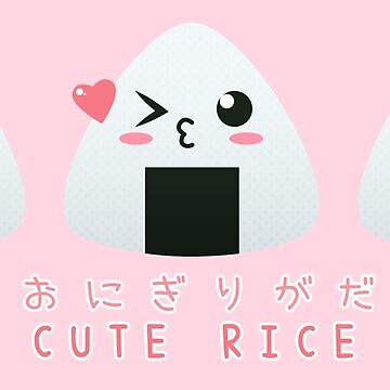 I Love Cute Rice Balls! by Naedix