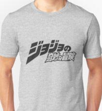 JJBA Logo Unisex T-Shirt
