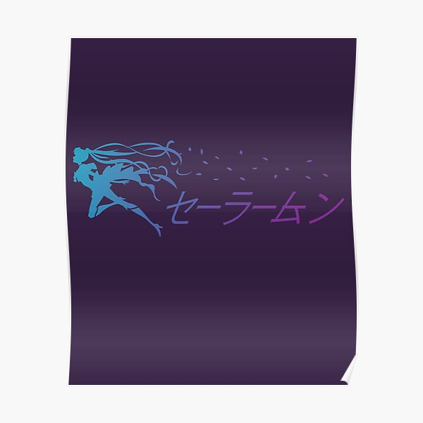 Strongest Senshi Poster