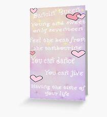 Dancin Queen Greeting Card