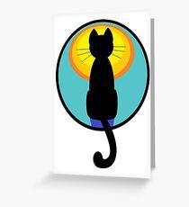 Sunrise Sunset Cat Greeting Card