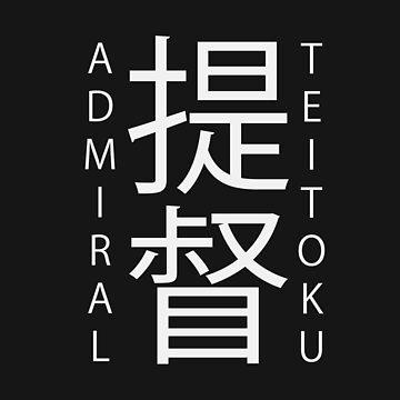 Teitoku-san (DESU) by lightfixtures