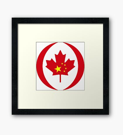 Chinese Canadian Multinational Patriot Flag Series Framed Print