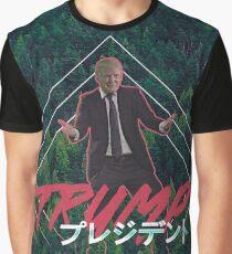 Vaporwave Trump Graphic T-Shirt